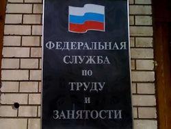 Роструд: россияне в мае дважды выйдут на тройные выходные