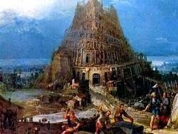Что мы знаем о Вавилонской башне?
