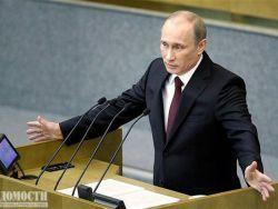 Слушая Путина в Госдуме: олигархи могут быть спокойны