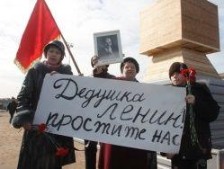 Осторожно: оглушающая ложь о Ленине