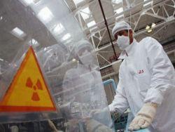Тысячи японцев против атомной энергии