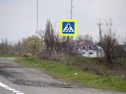 В столице внедрят новые дорожные знаки