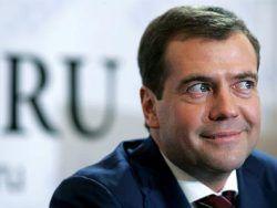 Может ли Дима Медведев взять ипотечный кредит