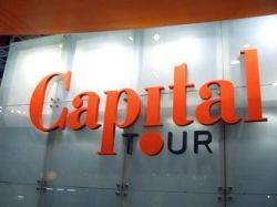 Суд объявил  Капитал Тур  банкротом