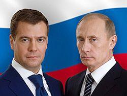 Центр поддержки президента выдвинул Путина кандидатом на выборах