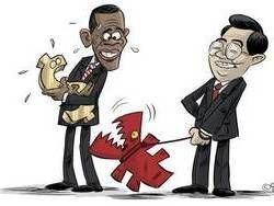 Китай сбрасывает 2 триллиона долларов