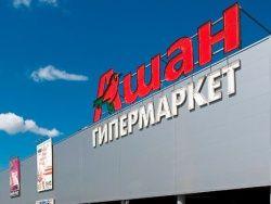 Московские магазины завалены просроченными продуктами