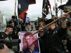 Игумен Сергий Рыбко благословил разгон гей-парада