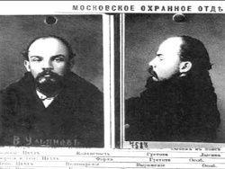 Дедушка Ленин был немножко евреем?
