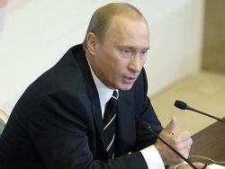 Первая операция народного фронта Путина