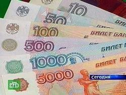 Валюта русский рубль номинал евро 500