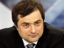 Сурков: важно сберечь русских на Кавказе