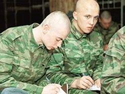Командир требовал от солдата самоубийства