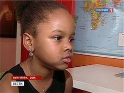 Русский дается девочке-феномену из США проще других языков ООН