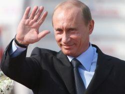 Путин назвал новую национальную идею