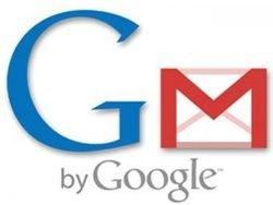 Клинтон: Взлом аккаунтов Gmail расследует ФБР