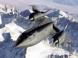 ЦРУ обнародовало кадры крушения самолета-невидимки