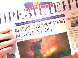 Кировские гастроли театра абсурда