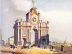 84 года назад В Москве снесены Красные ворота