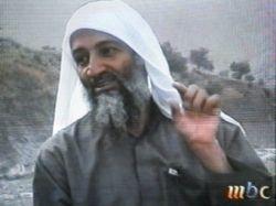 Смерть бин Ладена не отразилась на деятельности США в Афгане