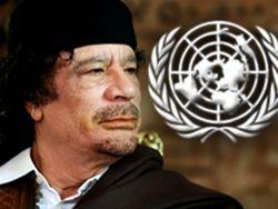 Дом для Каддафи на Святой Елене