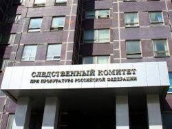 Адвокат следователя СК РФ потребовал допросить в суде Нарусову