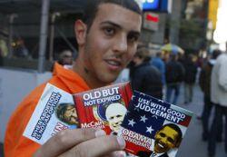 Арестован продавец презервативов с Обамой
