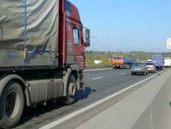 В частности, по информации пресс-службы, с 7.00 до 20.00 в городе будет запрещено движение грузового транспорта длиной.