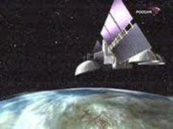 В Иране успешно осуществлен запуск спутника