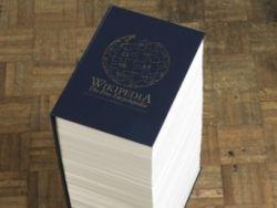 """""""Рашка"""", или О пользе Википедии"""