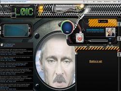 Сайт хакеров  Путинвзрываетдома  стал сайтом Лукашенко