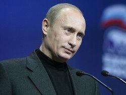 Блоги: дочь Путина сбила человека во Франции?