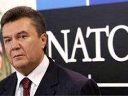 Янукович подтягивает НАТО к России
