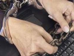 Новость на Newsland: Россия и Украина - крупнейшие центры киберпреступности