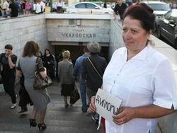Каждый десятый житель РФ готов купить фальшивый диплом Общество  Каждый десятый житель РФ готов купить фальшивый диплом