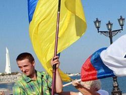 Националисты сожгли российские флаги в центре Киева