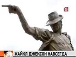 В Екатеринбурге открыли памятник Майклу Джексону