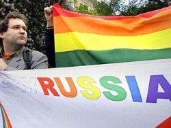 Новость на Newsland: Архангельск: принят закон против пропаганды гей-парадов