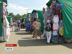 Афиша новосибирск праздник