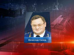 Состояние Вячеслава Сизова остается предельно тяжелым