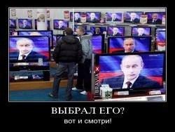 "Десантники послали ""Народный фронт"" Путина"