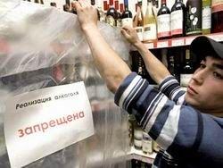 Госдума запретит продавать пиво по ночам