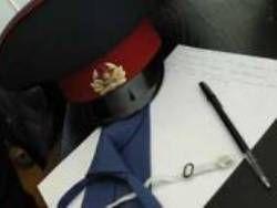 Генерала МВД сняли с должности