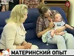 Супруга президента  встретилась с молодыми мамами