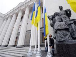 Украина повысила пенсионный возраст для женщин и чиновников