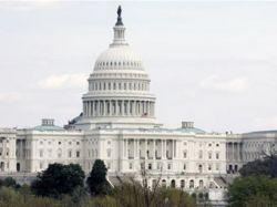 Палата представителей США запретила вооружать повстанцев