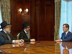 Медведев провел встречу с главным раввином РФ