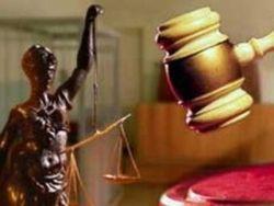 Конституционный суд нашел изъяны в системе выборов