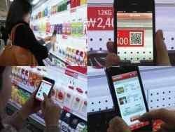 В Южной Корее создан уникальный виртуальный магазин