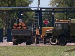 Крупнейший завод по утилизации боеприпасов простаивает